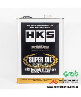 HKS Super Oil 7.5W42