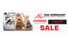 Chinese New Year Promotion Not To Be Missed